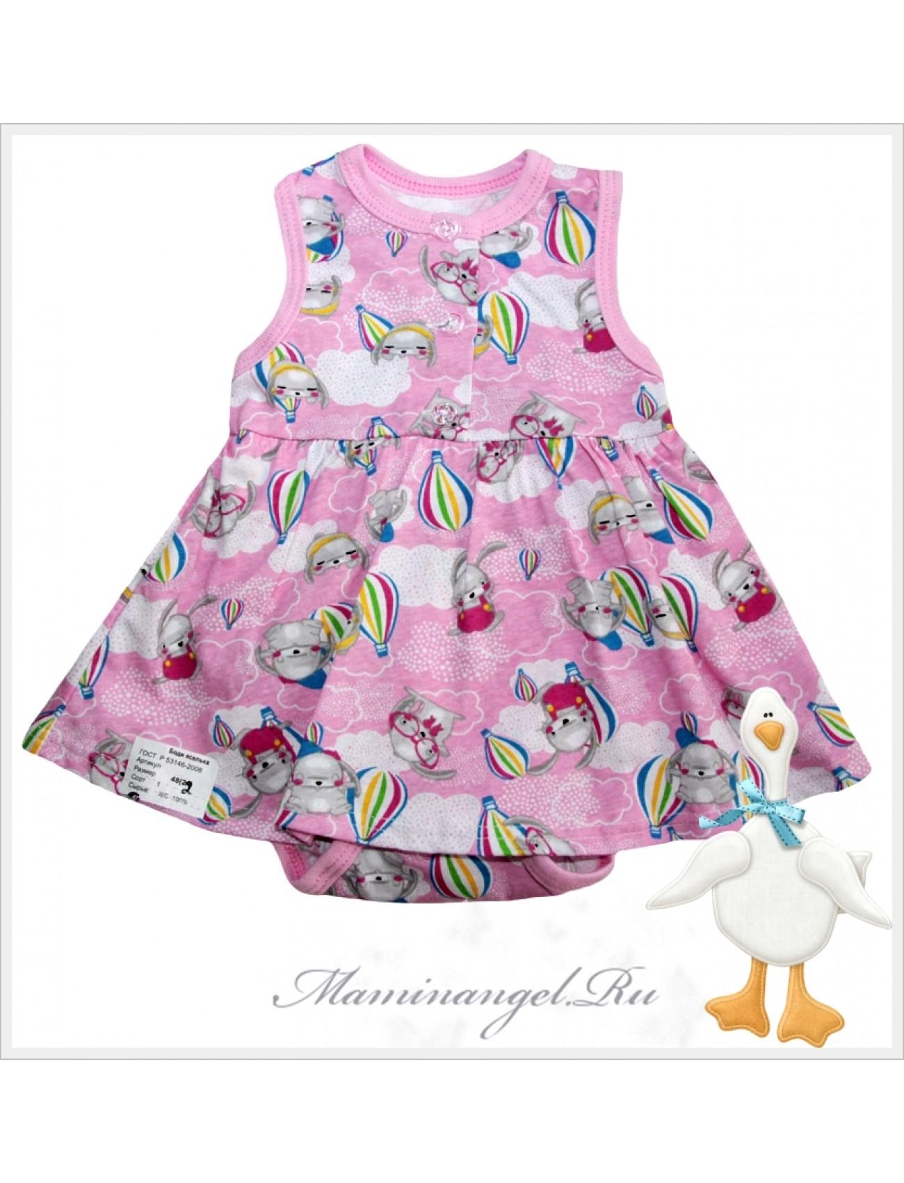 Боди-платье 113 руб.